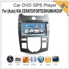 auto pc price