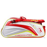li-ning badminton bag:lin dan Olympic 6 loaded racket badminton bag,Lining APBG036 ABJG052-6