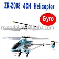 4CH Avatar Z008 Mini Rc Helicopter Gyro Remote infrared control helicopter USB Charge model toys + Free shipping