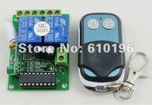 rf remote control price