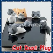 wholesale iphone dust