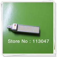 5W G24/E27 led plug lamp, 400-450lm, G24(2 PINS OR 4 PINS) , 10pcs/lot for free shipping