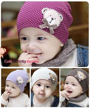1 Pcs Big Size 18.5*18.5 cm cute bear baby cap Kids hats Cotton Beanie Infant hat children baby hat