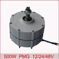500W AC 24v/50hz     permanent magnet  generator/Rare earth permanent magnet motor