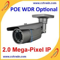 2 megapixel ip cctv camera for CW-N7907