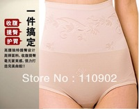 Free shipping underwear Ms Underpants shaping briefs Underpants new shrink belly  hip pants jacquard net material