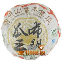 500g Organic Yunnan Bulang Mountain Pu-erh Gold Jinggua Raw Shen Bowl Tea Cake,Slimming Puer Tea,Free Shipping 1098 Wholesale