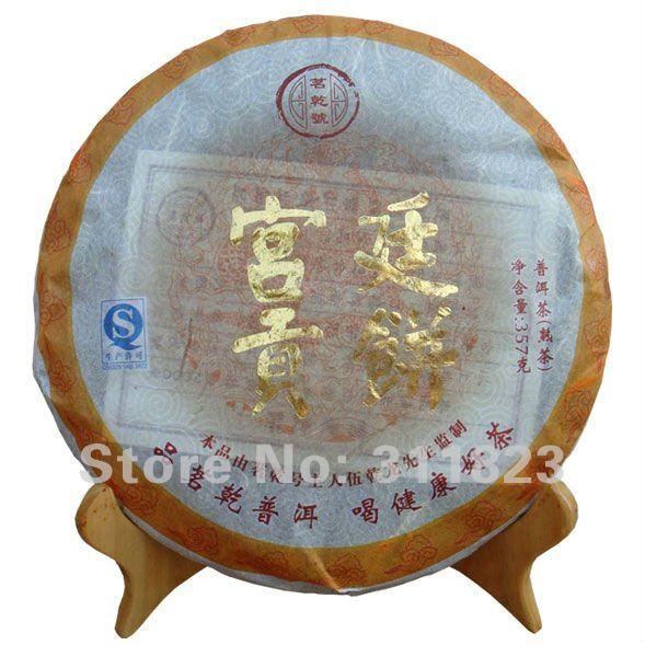 Do promotion! Top Grade 2008 Palace Tribute tea cake,Ripe Pu'er tea, 357g Pu erh Free shipping(China (Mainland))