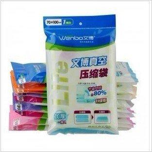 2014 hot sale organizer novelty households vacuum storage bag/vacuum space saving compressed bag/ 50*70 60x80 70x100 80x110#7026