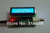 Free shipping AD9851 DDS Function Signal Generator 0 - 50MHz DDS signal source DDS Module
