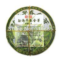 Meng hai early spring puer tea puer raw tea cake strong puer tea 200g +Secret Gift+free shipping
