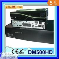 2012 new version DM500 HD satellite receiver | dm500hd set top box | dm500hd satellite receiver |dm500 hd blackbox(2PCS 500HD)