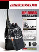 UHF400-470MHZ Baofeng Handheld Two way Radio 888S walkie talkie Free shipping