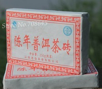 Yunnan Old Brick  Ripe PuEr Tea,,250g  Free shipping