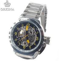 Наручные часы EYKI /eovs8605ag