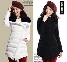 wholesale white down coat
