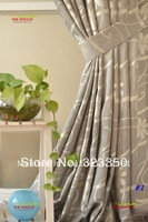 hot sale,high quality jacquard curtain,1.4m*2.5m ready made polyester curtain,4 color available,free shipping