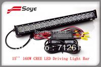 Super bright!!! 2014 new 15'' cree adjustalbe 16W-160W led light bar off road, for 4x4,SUV,ATV,4WD,truck, CE,IP68,RoHs,E-mark