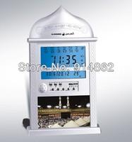 Ramadan gift Digital  Automatic Islamic Azan clock Alarm Clock Muslim azan table clock silver