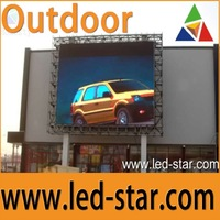 Free Shipping Alibaba Express Outdoor LED Display(512mm*512mm)To America/Brazil/Poland