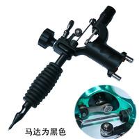 Pro Liner&Shader Rotary Tattoo Machine Motor Gun Dragonfly Style