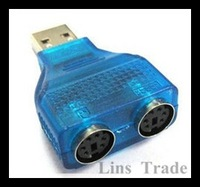 Free shipping New USB TO PS2 PS/2 Adapter Connector Mouse Keyboard PC #8061