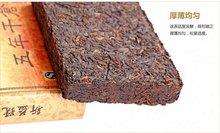 freeshipping five years brick shape ripe pressed Pu er Pu erh tea yunnan Puer tea Chinese