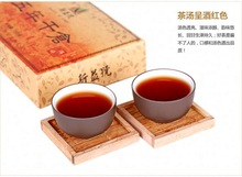 freeshipping five years brick shape ripe pressed Pu er Pu erh tea yunnan Puer tea Chinese