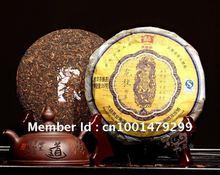 [GRANDNESS] Dragon Pillar Yuan Cha * 2011 YR Supreme Yunnan Menghai Dayi  Pu erh Pu Er Puer Tea 357g Ripe Shu
