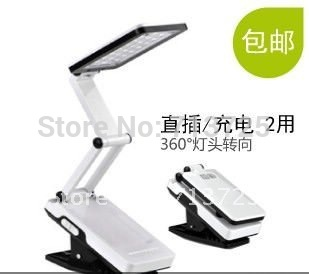 Free Shipping Hallett chargeable LED Folding Eye-Protect Clip Work Lamp portable