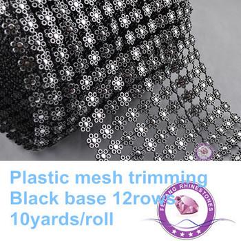 Good quality plastic mesh trimming 12rows silver rhinestone diamond mesh 10 yards/roll Handmade garment Jewelry accessories