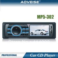 Car Audio Car MP5-302 Music Player, 4 Channel Audio Output, FM Radio, Car MP5 Player