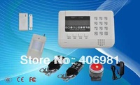 GSM&PSTN 99wireless and 2 wired security alarm system  with LCD display and keyboard, GSM security alarm system