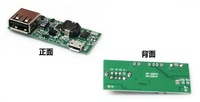 Safe shipping,5V 1.6A DIY Mobile Power Circuit Board ,Step up Board Module, Protector board