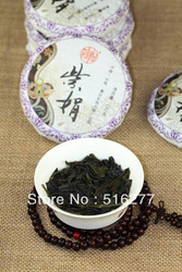 music gift box.dark tea,brick offers,Raw 17dollar/pcs.100gram/pcs,orange puerh tea(China (Mainland))
