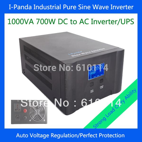 I-P-XD-1000VA 700W inverter battery charger solar panel power inverter pure sine wave auto voltage regulation AVR(China (Mainland))