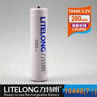 Free shipping (100 pieces/lot) LITELONG AAA 280mAh 10440 3.2v lifepo4 Rechargeable Battery Consumer Battery High Capacity