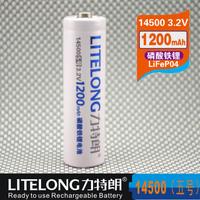 Free shipping (100 pieces/lot) LITELONG AA 1200mah 14500 3.2v lifepo4 Rechargeable Battery Consumer Battery High Capacity