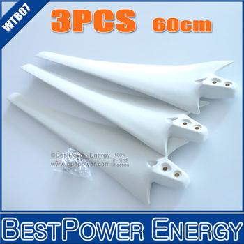 Free Shipping, 3pcs/lot, 100W~500W Wind Turbine Blade, 60cm Wind Generator Blades, Small Windmill Blade