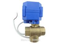 3 way motorized ball valve DN15(reduce port), electric ball valve( T Port ), motorized valve, MV-3-15-12V-T-R01-1