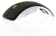 computer mouse brands promotion