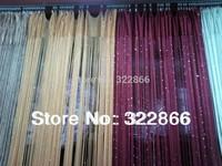 Занавеска Dongdan 300x290cm 16 433