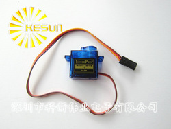 Free Shipping 10pcs X SG90 9g Mini Micro Servo for RC for RC 250 450 Helicopter Airplane Car(China (Mainland))