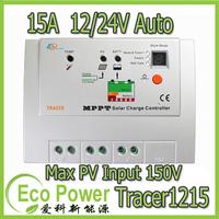 12V 24V Auto 10A MPPT Solar Charge Controller Regulator Tracer 1215RN EP