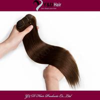 20 Inch 100g #4 Medium Brown 100% Real Virgin Human Brazilian Hair Extension Full Head Weaving Weft Fast Shipping,