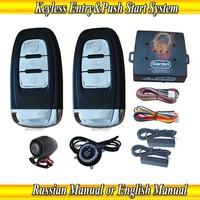 Russian and English Manual! The Latest Multiple-function passive car alarm ,VW passat Flip key,push button start,remoe start