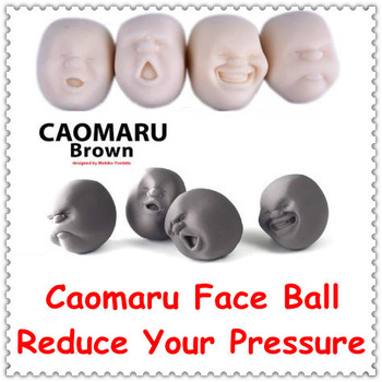 2012 New Stress Relievers toy,anti-stress tool,CAOMARU BROWN face balls with FREE shipping !!! MOQ only 1 piece