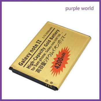 100pcs/lots,high capacity 4200Mah Gold replacement battery For Samsung N7100 N7105 batteries batterie batteria