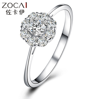 "ZOCAI ""1.5 CARAT EFFECT"" PURE LOVE 0.25 CT CERTIFIED H / SI / VG  DIAMOND RING ROUND CUT 18K WHITE GOLD FREE SHIPPING W03003"