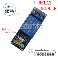 New One 1 Channel Isolated 5V Relay Module Coupling For Arduino PIC AVR DSP ARM 20pcs/lot